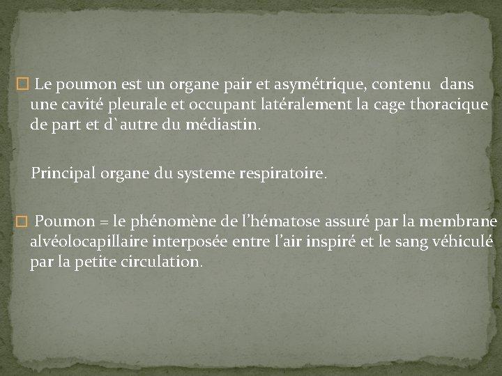 � Le poumon est un organe pair et asymétrique, contenu dans une cavité pleurale