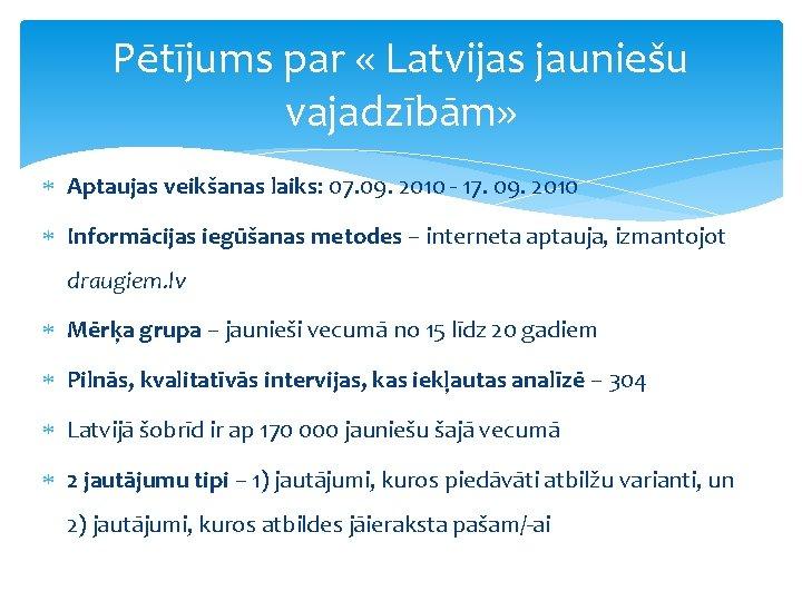 Pētījums par « Latvijas jauniešu vajadzībām» Aptaujas veikšanas laiks: 07. 09. 2010 - 17.
