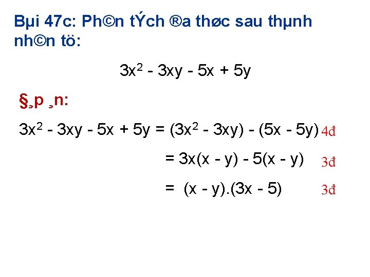 Bµi 47 c: Ph©n tÝch ®a thøc sau thµnh nh©n tö: 3 x 2
