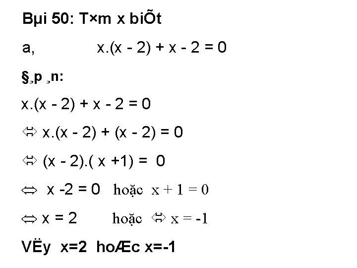 Bµi 50: T×m x biÕt a, x. (x 2) + x 2 = 0