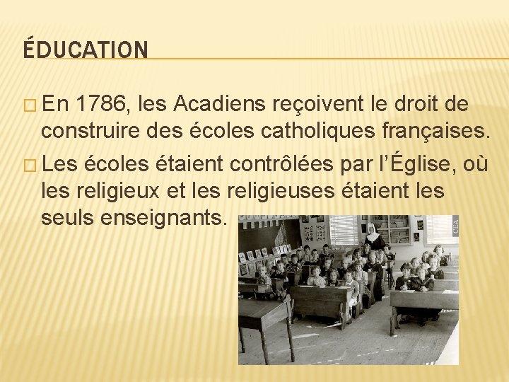 ÉDUCATION � En 1786, les Acadiens reçoivent le droit de construire des écoles catholiques