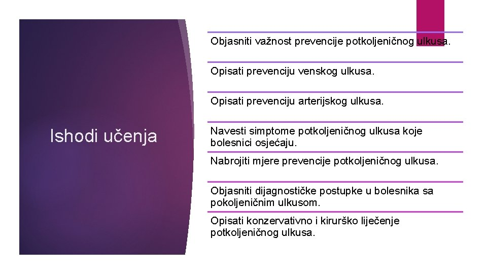 Objasniti važnost prevencije potkoljeničnog ulkusa. Opisati prevenciju venskog ulkusa. Opisati prevenciju arterijskog ulkusa. Ishodi