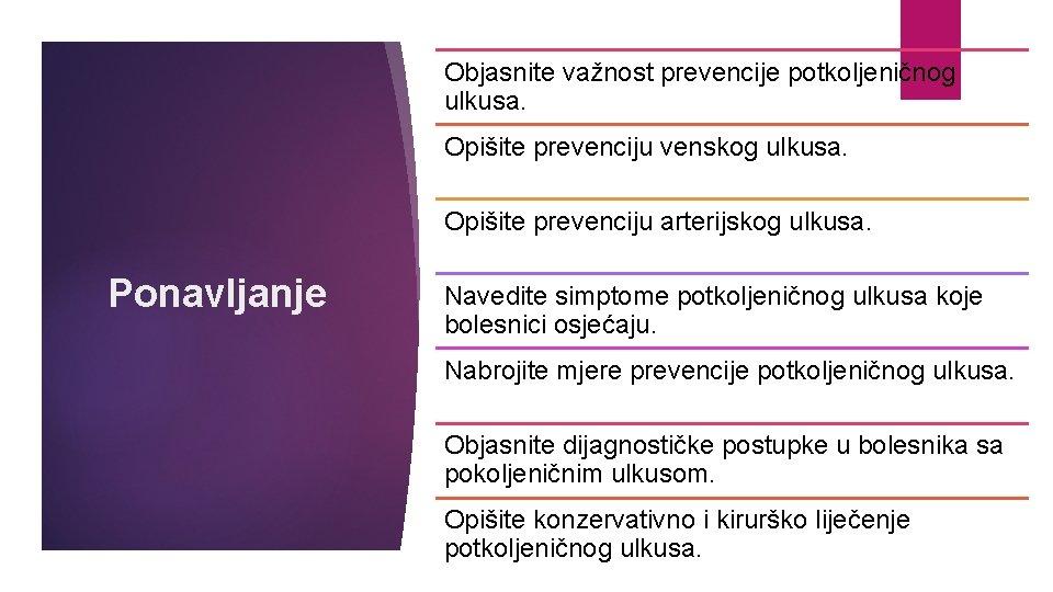 Objasnite važnost prevencije potkoljeničnog ulkusa. Opišite prevenciju venskog ulkusa. Opišite prevenciju arterijskog ulkusa. Ponavljanje