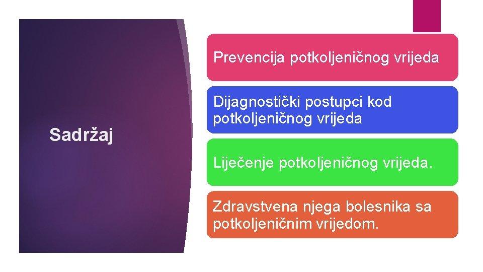 Prevencija potkoljeničnog vrijeda Sadržaj Dijagnostički postupci kod potkoljeničnog vrijeda Liječenje potkoljeničnog vrijeda. Zdravstvena njega