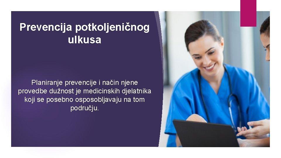 Prevencija potkoljeničnog ulkusa Planiranje prevencije i način njene provedbe dužnost je medicinskih djelatnika koji