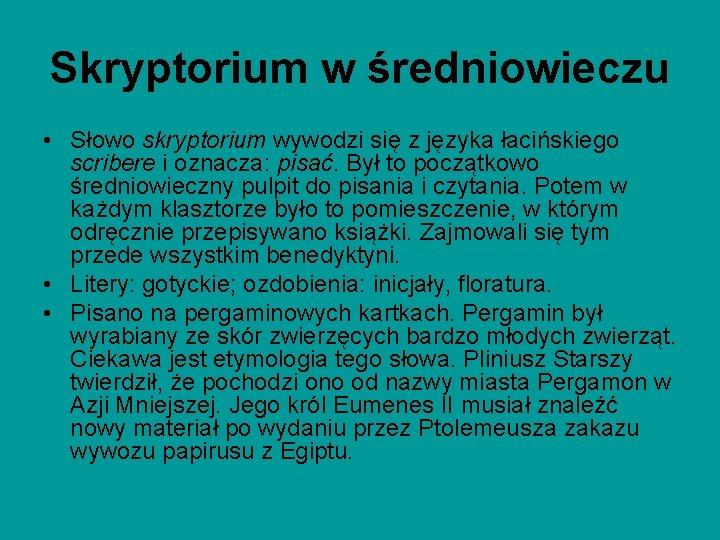 Skryptorium w średniowieczu • Słowo skryptorium wywodzi się z języka łacińskiego scribere i oznacza: