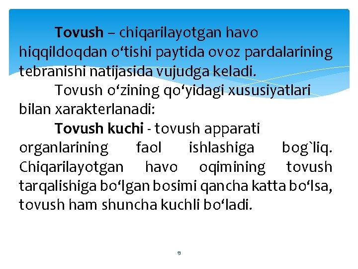 Tovush – chiqarilayotgan havo hiqqildoqdan o'tishi paytida ovoz pardalarining tebranishi natijasida vujudga keladi. Tovush