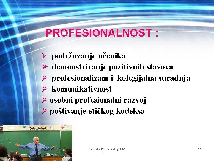 PROFESIONALNOST : Ø podržavanje učenika Ø demonstriranje pozitivnih stavova Ø profesionalizam i kolegijalna suradnja