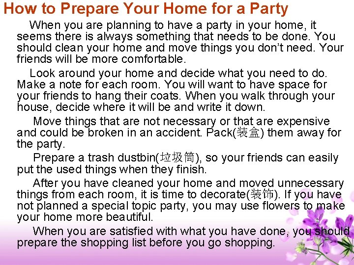 How to Prepare Your Home for a Party When you are planning to have