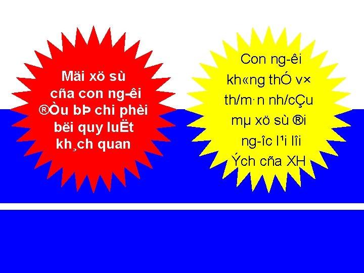 Mäi xö sù cña con ng êi ®Òu bÞ chi phèi bëi quy luËt