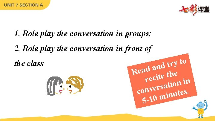 1. Role play the conversation in groups; 2. Role play the conversation in front