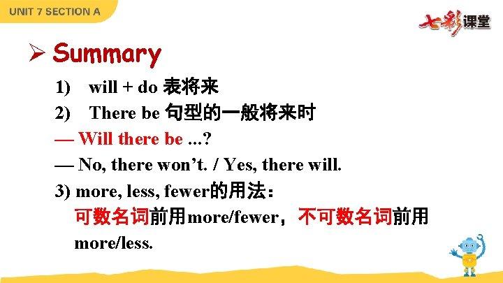 Ø Summary 1) will + do 表将来 2) There be 句型的一般将来时 — Will there