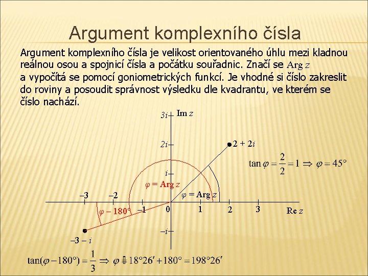 Argument komplexního čísla je velikost orientovaného úhlu mezi kladnou reálnou osou a spojnicí čísla