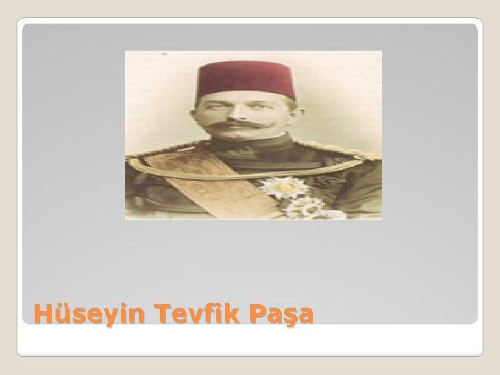 Hüseyin Tevfik Paşa