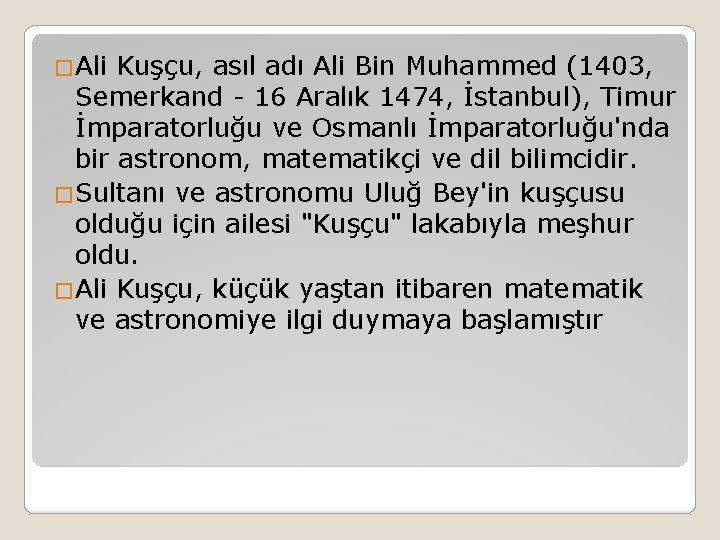 �Ali Kuşçu, asıl adı Ali Bin Muhammed (1403, Semerkand - 16 Aralık 1474, İstanbul),