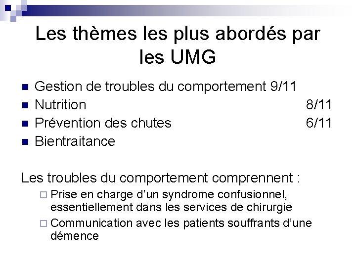 Les thèmes les plus abordés par les UMG n n Gestion de troubles du