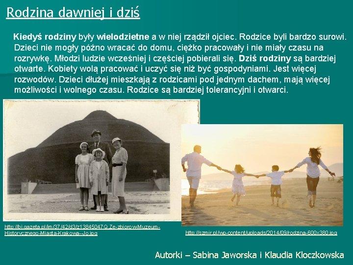 Rodzina dawniej i dziś Kiedyś rodziny były wielodzietne a w niej rządził ojciec. Rodzice