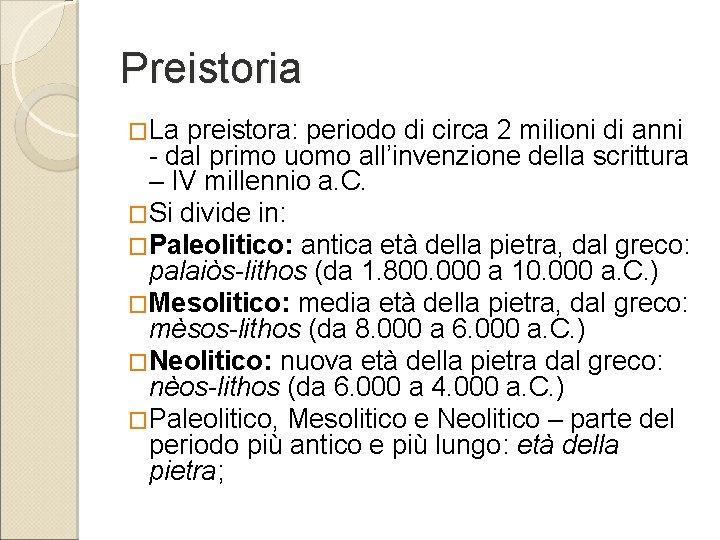 Preistoria �La preistora: periodo di circa 2 milioni di anni - dal primo uomo