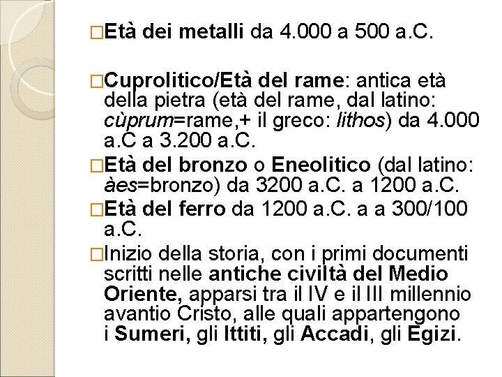 �Età dei metalli da 4. 000 a 500 a. C. �Cuprolitico/Età del rame: antica