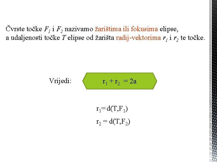 Čvrste točke F 1 i F 2 nazivamo žarištima ili fokusima elipse, a udaljenosti