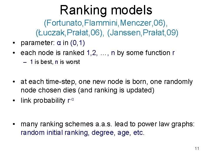 Ranking models (Fortunato, Flammini, Menczer, 06), (Łuczak, Prałat, 06), (Janssen, Prałat, 09) • parameter: