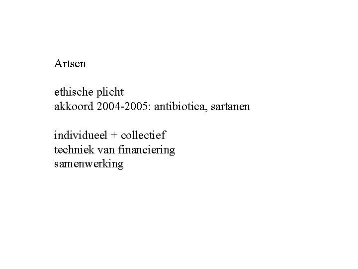 Artsen ethische plicht akkoord 2004 -2005: antibiotica, sartanen individueel + collectief techniek van financiering