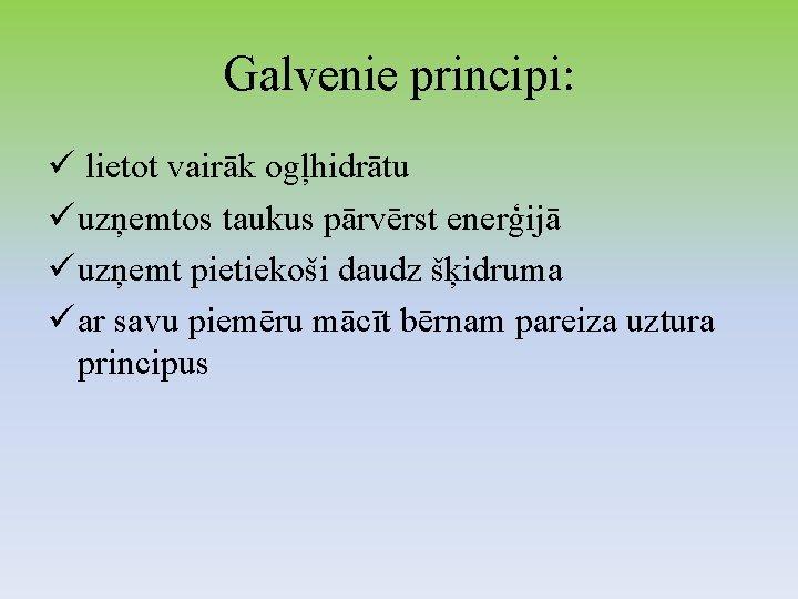 Galvenie principi: ü lietot vairāk ogļhidrātu ü uzņemtos taukus pārvērst enerģijā ü uzņemt pietiekoši