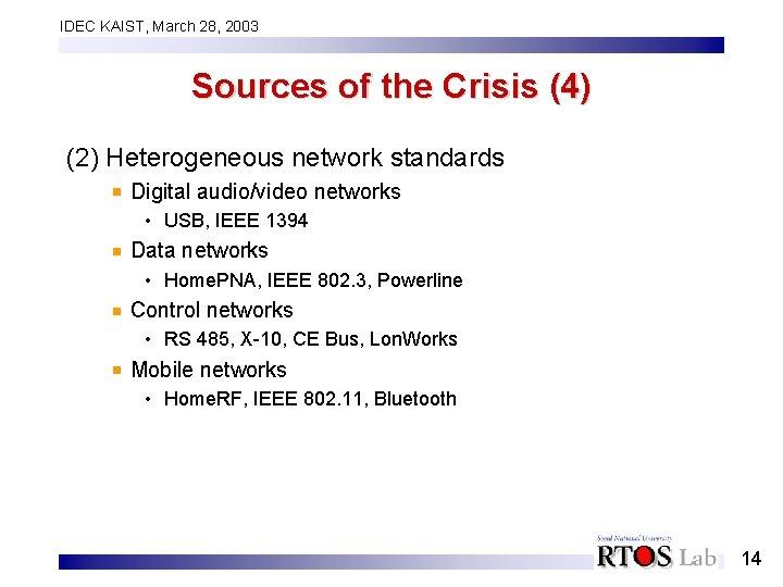 IDEC KAIST, March 28, 2003 Sources of the Crisis (4) (2) Heterogeneous network standards
