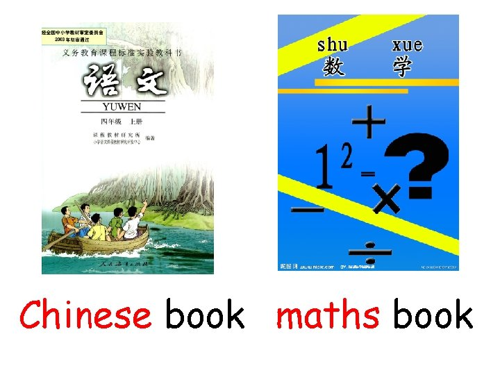 Chinese book maths book