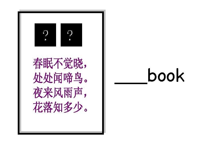 ___book