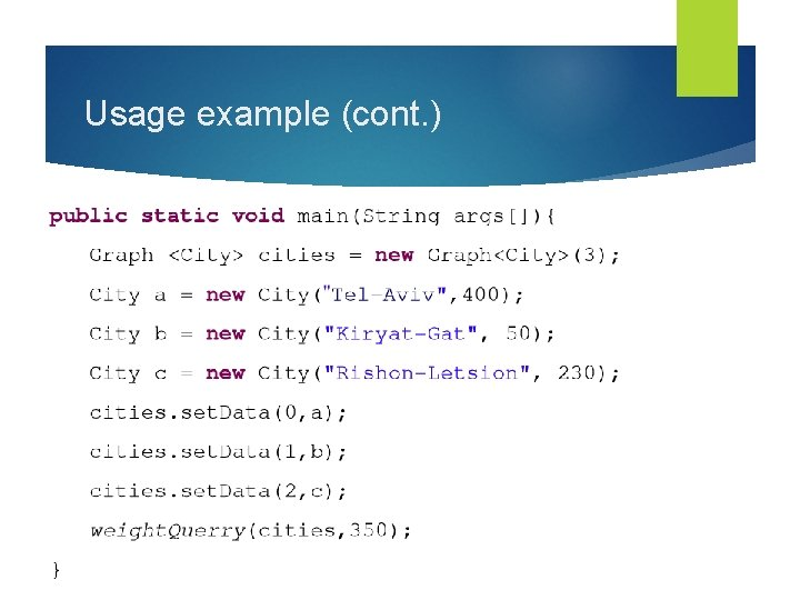 Usage example (cont. )