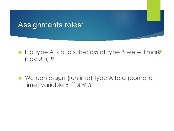 Assignments roles: