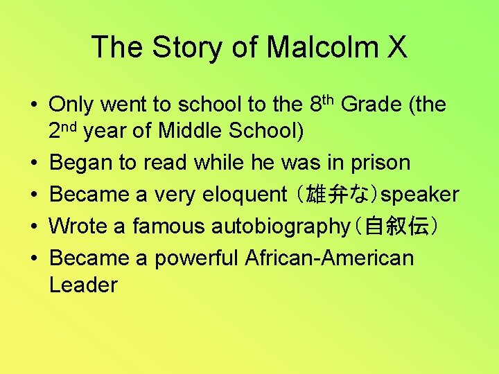 The Story of Malcolm X • Only went to school to the 8 th