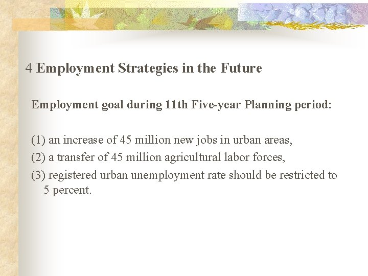 4 Employment Strategies in the Future Employment goal during 11 th Five-year Planning period: