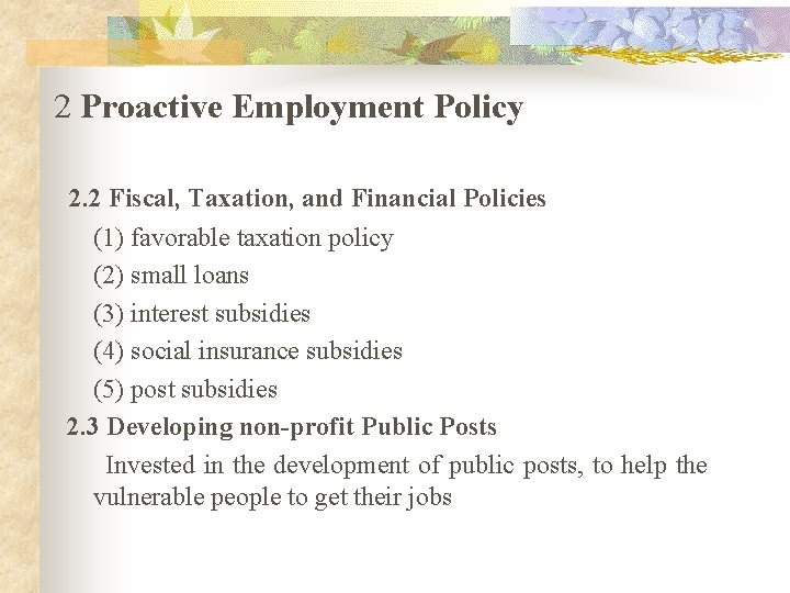 2 Proactive Employment Policy 2. 2 Fiscal, Taxation, and Financial Policies (1) favorable taxation