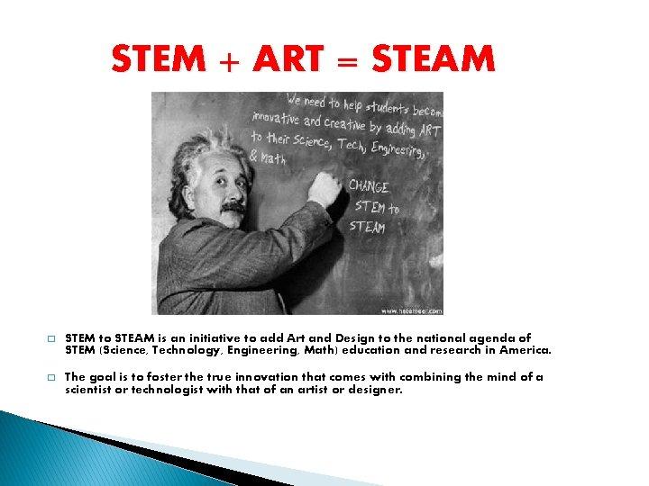 STEM + ART = STEAM � STEM to STEAM is an initiative to add