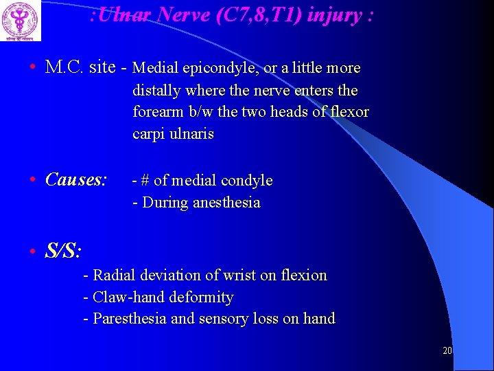 : Ulnar Nerve (C 7, 8, T 1) injury : • M. C. site