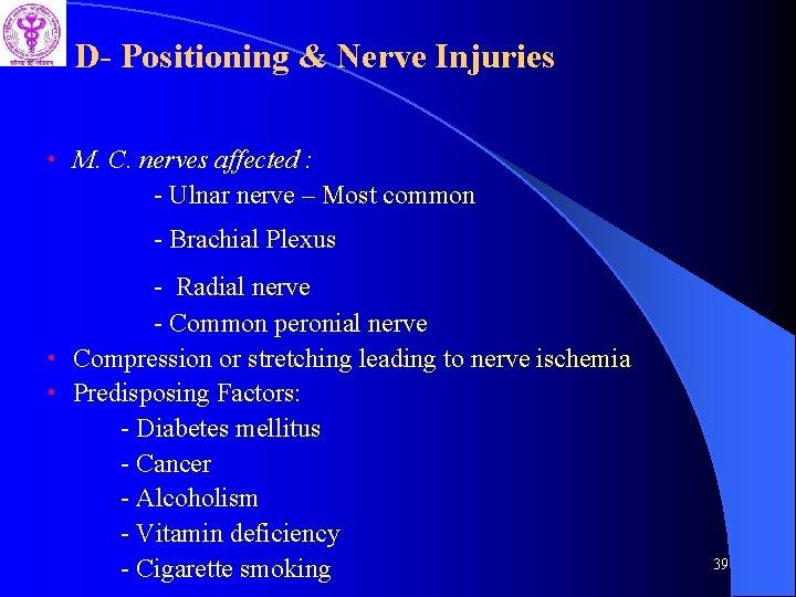 D- Positioning & Nerve Injuries • M. C. nerves affected : - Ulnar nerve