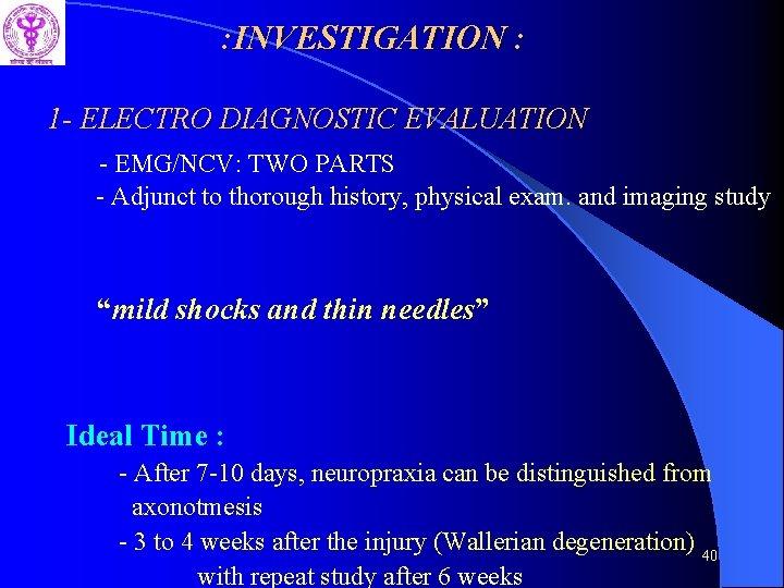 : INVESTIGATION : 1 - ELECTRO DIAGNOSTIC EVALUATION - EMG/NCV: TWO PARTS - Adjunct