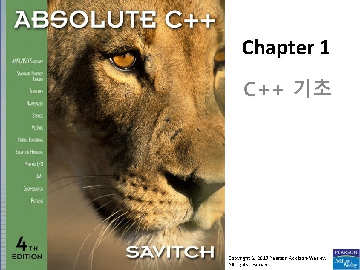 Chapter 1 C++ 기초 Copyright © 2010 Pearson Addison-Wesley. All rights reserved
