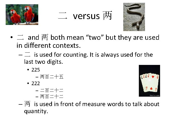 """二 versus 两 • 二 and 两 both mean """"two"""" but they are used"""