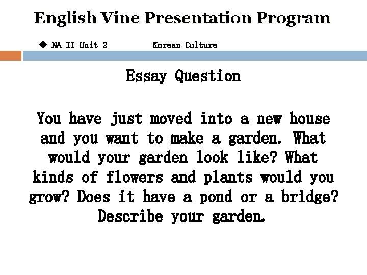 English Vine Presentation Program u NA II Unit 2 Korean Culture Essay Question You