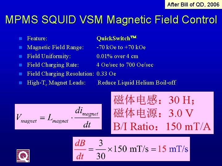After Bill of QD, 2006 MPMS SQUID VSM Magnetic Field Control n n n