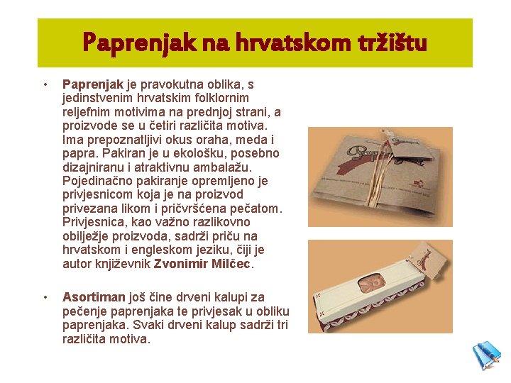Paprenjak na hrvatskom tržištu • Paprenjak je pravokutna oblika, s jedinstvenim hrvatskim folklornim reljefnim