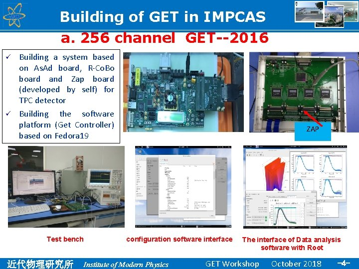 Building of GET in IMPCAS a. 256 channel GET--2016 ü Building a system based