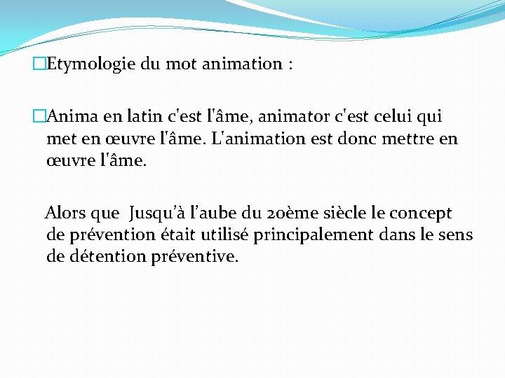 �Etymologie du mot animation : �Anima en latin c'est l'âme, animator c'est celui qui
