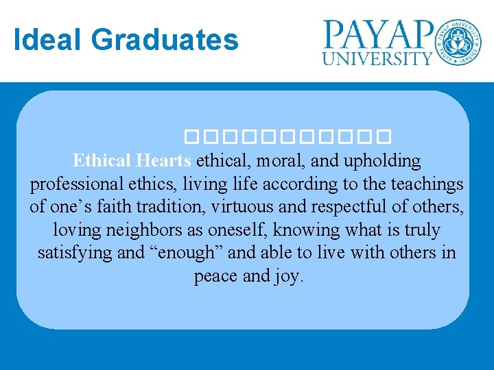 Ideal Graduates ������ Ethical Hearts ethical, moral, and upholding professional ethics, living life according