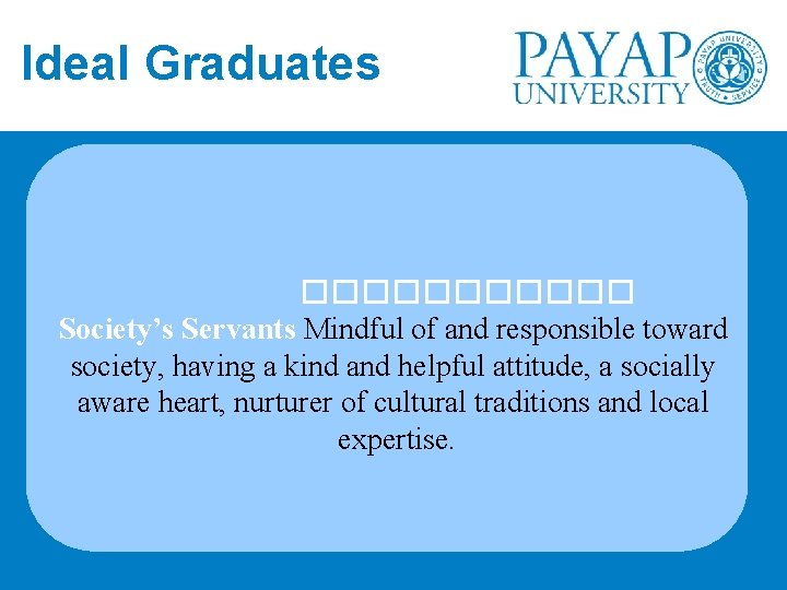 Ideal Graduates ������ Society's Servants Mindful of and responsible toward society, having a kind
