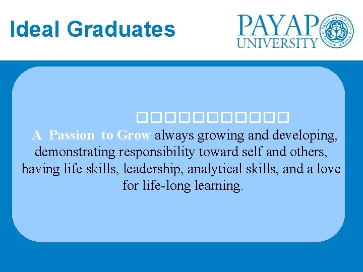 Ideal Graduates ������ A Passion to Grow always growing and developing, demonstrating responsibility toward