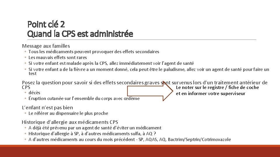 Point clé 2 Quand la CPS est administrée Message aux familles ◦ ◦ Tous